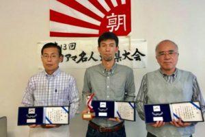 第13回朝日アマチュア囲碁名人戦香川県大会